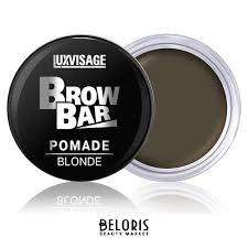 <b>Помада для бровей BROW</b> BAR (Люкс-Визаж) купить в Интернет ...