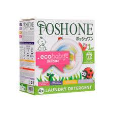 Детская <b>бытовая химия Posh one</b>