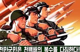 """Résultat de recherche d'images pour """"north korean propaganda"""""""
