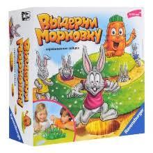 <b>Игры для детей Ravensburger</b> — купить в интернет-магазине ...