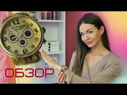 крутые наручные <b>женские часы just cavalli</b> в золотом цвете