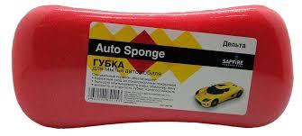 Купить <b>Губка для мытья автомобиля</b> Sapfire Дельта SGM-0502, 1 ...