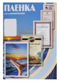 <b>Плёнка Office Kit</b> (для ламинирования)