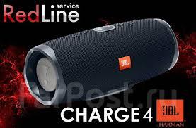 <b>Портативная</b> bluetooth <b>колонка</b> JBL Charge 4 Black! <b>Redline</b> Service