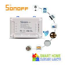 1x <b>Sonoff</b> Pro 4CH R2 <b>WIFI Wireless</b> Smart Switch 433MHZ Remote ...