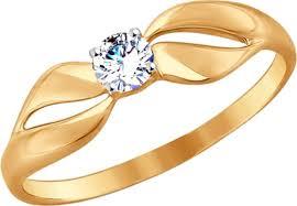 <b>Кольцо Diamant</b>, <b>золото</b> 585, фианит, 15, 51-110-00106-1