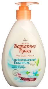 <b>Крем</b>-<b>мыло</b> жидкое <b>Бархатные ручки Антибактериальный</b> комплекс