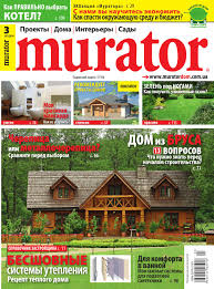Murator #03/2014 by MURATOR Ukraine - issuu