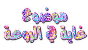 SHAHRUKH KHAN يفتخر بأنه مسلم Images?q=tbn:ANd9GcSAMdvoQifZX1KVPj4J9KpG-1HwuPbD3cE8rR-d2WiFnG7gHdBZ1Q