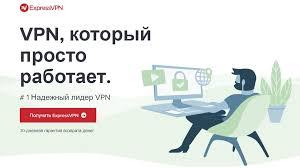 Лучшие <b>VPN</b> сервисы 2019 | Обзор возможностей, настроек ...