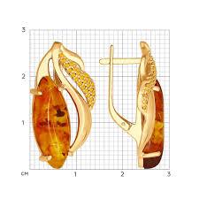 <b>Серьги</b> из <b>золочёного</b> серебра с жёлтыми фианитами и янтарём ...