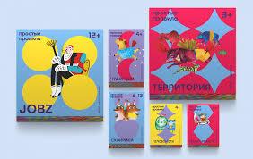 «<b>Простые правила</b>»: Графический дизайн упаковки и этикетки ...