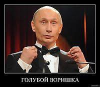 """Путин заступился за виолончелиста Ролдугина: """"Почти все деньги он истратил на покупку музыкальных инструментов..."""" - Цензор.НЕТ 5855"""