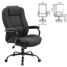 Выбрать <b>Кресло офисное BRABIX Heavy</b> duty HD-002, усиленная ...