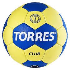 <b>Мяч гандбольный TORRES Club</b>