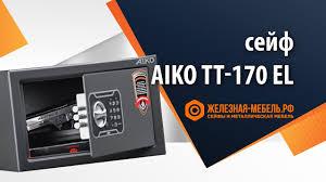 <b>Сейф Aiko TT-170.EL S11299110914</b>, цена 145 руб., купить в ...