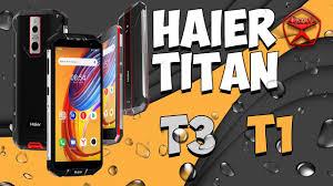 Тест в воде и обзор <b>Haier Titan</b> T1 и <b>Haier Titan</b> T3 / Арстайл ...