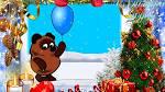 Видео Официальное Крутое Поздравление с новым годом дочку от родителей
