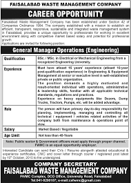 job opportunities in faisalabad waste management company engineering job opportunities in faisalabad waste management company