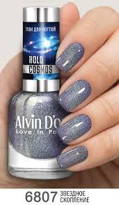 Alvin D`or <b>Лак для ногтей HOLO</b> COSMOS тон 6807 – купить в ...