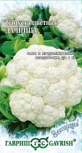 <b>Семена Капуста цветная Дачница</b>, 0,2г, Гавриш по цене 20 руб ...