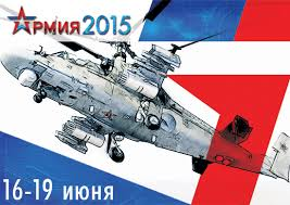 """Within the """"<b>Army</b>-2015"""" <b>forum</b> the Russian <b>Air force</b> will present an ..."""