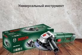 Угловая <b>шлифовальная машина Bosch PWS</b> 700 115|Точильные ...