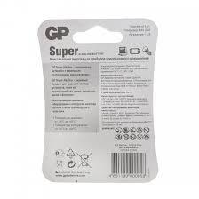 """Купить по низким ценам <b>Батарейки GP</b> """"Super Alraline <b>24A</b> (<b>LR03</b> ..."""