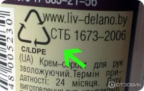 Отзыв о <b>Крем</b>-<b>сорбет для рук</b> увлажняющий Liv Delano | <b>Легкий</b> ...