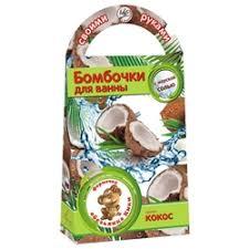 «Аромафабрика Бомбочки для ванны Обезьянка <b>Кики</b> С0719 ...