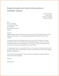 job application letter hospital tk application letter job vacancy