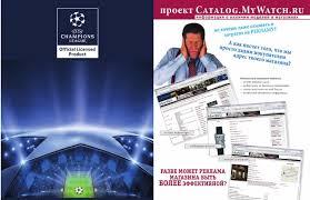 "Журнал ""Часовой Бизнес"" 1-2010 by <b>Watch</b> Media Publishing ..."
