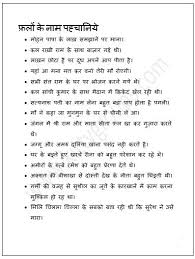 essay on my birthday party in hindi   essay for you  essay on my birthday party in hindi   image