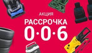 Автомобильные <b>накидки на сиденья</b> во Владивостоке — купить ...