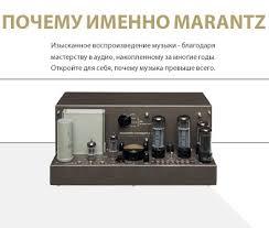 Marantz » <b>CD</b>-<b>ресивер Marantz</b> Melody M-CR412: FM/DAB+ ...