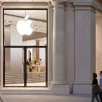 apple photo of apple apples office
