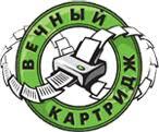 <b>HP CE413A</b> color / magenta - Вечный <b>картридж</b>