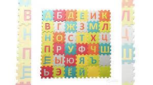 <b>Игровой коврик Forest пазл</b> купить в Москве на Avito ...