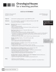sample resume for a teaching position   resume and cover letter    sample resume for a teaching position resumes sample resume resume template resume example chronological resume for