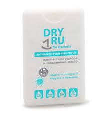 DRY RU <b>Спрей антибактериальный</b> с <b>наночастицами</b> серебра ...
