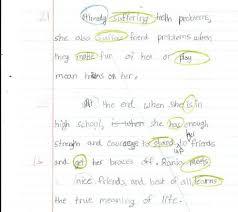 college essays college application essays   revised essay revised college application essay