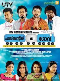 Husbands in Goa 2012 Malayalam Movie