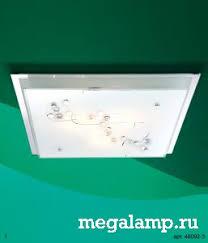 Настенно-потолочный <b>светильник Globo 48092-3 Ballerina</b> I ...