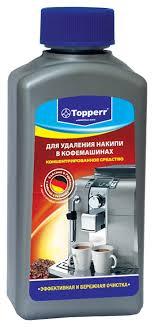 <b>Чистящие средства</b> для кофемашины - купить чистящее ...