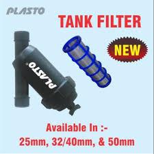 Plasto - PLASTO <b>WATER TANK FILTER</b> Manufacturer from Nagpur