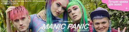 Manic Panic | ВКонтакте