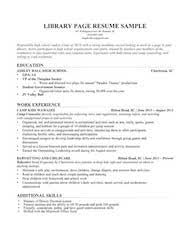 education section resume writing guide   resume geniuslibrary page resume sample