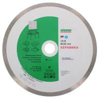 <b>Диски алмазные DISTAR</b> в Новороссийске – купить по низкой ...