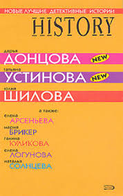 <b>Прогноз погоды</b> в доме (<b>Елена Логунова</b>) - скачать книгу в FB2 ...
