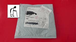 Grandad's Postbag 181103 TDL 555 <b>Touch Delay</b> LED Light DIY Kit ...